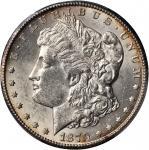 1879-CC Morgan Silver Dollar. VAM-3. Top 100 Variety. Capped Die. MS-61 (PCGS).
