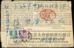 China Peoples Republic Covers Postage Due: 1956 (c.) home-made envelope (made from newspaper) addres