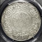 MOROCCO モロッコ 10Dirhams AH1313(1895)Be PCGS-AU55 EF