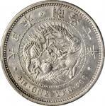 明治七年一圆银币。JAPAN. Yen, Year 7 (1874). Mutsuhito (Meiji). PCGS Genuine--Repaired, AU Details Gold Shiel