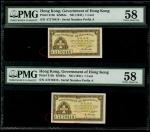 Government of Hong Kong, 1 cent, ERROR NOTE PAIR, 1941, DUPLICATE SERIAL NUMBER ERROR A7170418, a su