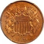 1871 Two-Cent Piece. Proof-64 RD (PCGS).