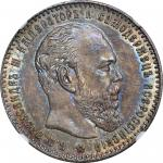 RUSSIA. Ruble, 1886-AT. NGC MS-64.