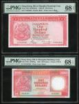 The Hongkong and Shanghai Banking Corporation, a pair of $100, 31.3.1983 and 1.1.1992, serial number