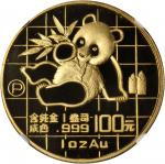 1989-P年100元,熊猫系列。NGC PROOF-68 ULTRA CAMEO.