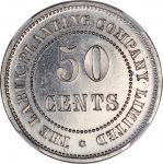 British North Borneo token coinage, Labuk Planting Company, 50 cents undated (ca.1890), a proof STRI