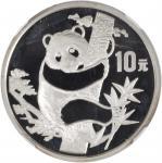 1987年熊猫纪念银币1盎司 NGC PF 68