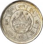西藏狮图金币 PCGS MS 62
