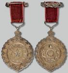 大清帝国钦差出使英国大臣李经方颁赠银质赏牌 完未流通