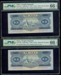 1953年二版人民币贰圆连号两枚,编号IV V VI 5314336-37,均评PMG66EPQ