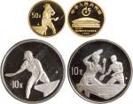 1995年中国人民银行发行第43届世界乒乓球锦标赛纪念金银币三枚全