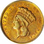 1856-S Three-Dollar Gold Piece. AU-50 (PCGS).