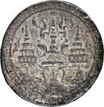 Thailand, 1/8 baht, 1860, weight 2.08g,Y8, NGC XF 45, NGC Cert #3957225-004