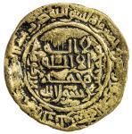 ASSASSINS AT ALAMUT: Muhammad I, 1138-1162, AV ¼ dinar (1.39g), Kursi al-Daylam, AH541, A-1918, Vard