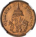 1882年1/2 Att THAILAND. 1/2 Att, CS 1244 (1882). NGC MS-65 RB.