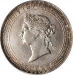 1866年香港一圆。