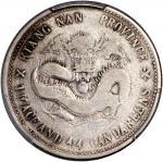 江南省造己亥一钱四分四厘普通 PCGS F Details Kiangnan Province, silver 20 cents, Jihai Year (1899)