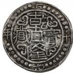 西藏乾隆59年无币值 PCGS XF 40