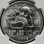1989年熊猫纪念银币1盎司 NGC MS 68