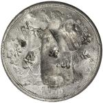 CHINESE CHOPMARKS: UNITED STATES: AR trade dollar, 1875-S, KM-108, large Chinese merchant chopmarks,