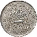 西藏狮图三两银币。 CHINA. Tibet. 3 Srang, BE 16-10 (1936). PCGS AU-58.