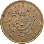 江西省造光绪尔宝竖花当十单星坐龙 极美 KIANGSI: Kuang Hsu, 1875-1908, AE 10 cash