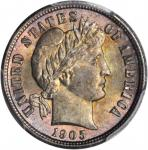 1905-S Barber Dime. MS-65 (PCGS). CAC.