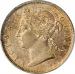1885年香港贰毫。伦敦造币厂。HONG KONG. 20 Cents, 1885. London Mint. Victoria. PCGS AU-58 Gold Shield.