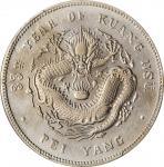 北洋三十三年造光绪元宝七钱二分银币。 CHINA. Chihli (Pei Yang). 7 Mace 2 Candareens (Dollar), Year 33 (1907). PCGS Genu