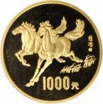 1990年庚午(马)年生肖纪念金币12盎司 PCGS Proof 68