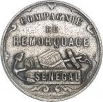 SÉNÉGAL Second Empire / Napoléon III (1852-1870). Jeton de la Compagnie de remorquage du Sénégal ND