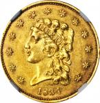 1834 Classic Head Quarter Eagle. McCloskey-1. Small Head, Large Arrowheads. AU-58 (NGC).