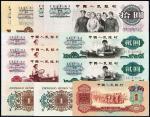 1960-1972年第三版人民币大全套一组三十枚