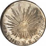 MEXICO. 8 Reales, 1882-Pi MH. San Luis Potosi Mint. NGC MS-63.