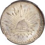 1845-Zs OM年墨西哥鹰洋壹圆银币。萨卡特卡斯造币厂。 MEXICO. 8 Reales, 1845-Zs OM. Zacatecas Mint. NGC MS-62+.