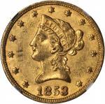 1853/2 Liberty Head Eagle. Breen-6905. AU-58 (NGC).