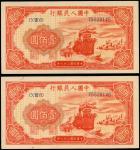 民国三十八年中国人民银行壹佰圆「红轮船」两枚连号,均PMG55,中国人民银行