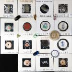 Lot of world coins 世界のコイン Lot of Primitive Money 原始的な货币各种 返品不可 要下见 Sold as is No returns Mixed condi
