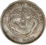 北洋造光绪29年七钱二分 NGC VF 30 CHINA. Chihli (Pei Yang). 7 Mace 2 Candareens (Dollar), Year 29 (1903).