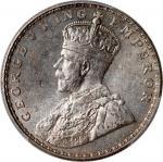 1919-B印度卢比银币,PCGS MS63
