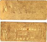 民国时期中央造币厂储备五两金块一枚 上美品