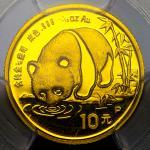 1987年熊猫P版精制纪念金币1/10盎司 PCGS Proof 69