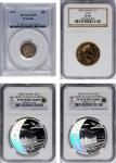 CANADA. Quartet of Mixed Types (4 Pieces), 1917-2008. All NGC or PCGS Certified.