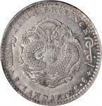吉林省造无纪年缶宝三钱六分 PCGS AU 50 CHINA. Kirin. 3 Mace 6 Candareens (50 Cents), ND (1898)