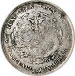 奉天省造癸卯七钱二分宝奉 PCGS XF Details CHINA. Fengtien. 7 Mace 2 Candareens (Dollar), CD (1903)