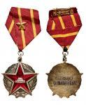 中华人民共和国友谊纪念章