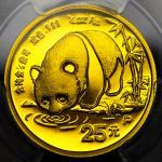 1987年熊猫P版精制纪念金币1/4盎司 PCGS Proof 69