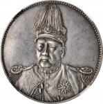 袁世凯像洪宪纪元飞龙纪念冲天冠 NGC AU 58 CHINA. Dollar, ND (1916)