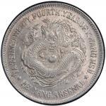 北洋造光绪24年壹圆 PCGS AU 58 CHIHLI: Kuang Hsu, 1875-1908, AR dollar