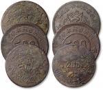 一九三三年川陕苏维埃200文铜圆一枚、一九三四年川陕省苏维埃造500文铜圆一枚,极美品